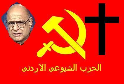 RedLetterChristianFlag